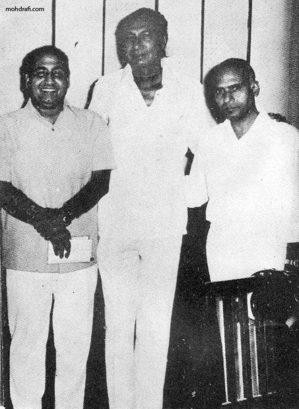 Mohd Rafi with poet lyricist Sahir Ludhianvi and composer Khayyam