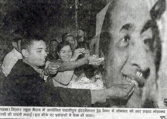 Fans pouring the respect on Mohd Rafi