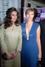 Iman Ali with Austin Marie Sayre at Khuda Kay Liye premiere in Fame, Andheri on April 3rd 2008(36).jpg