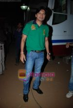 Shaan on the sets of Star Plus Music Ka Maha Muqabla in Chembur on 23rd Dec 2009.JPG