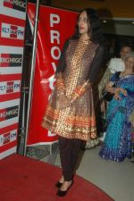 Monikangana Dutta at the launch of Priya Kumar_s book in Big FM on 31st Jan 2012 (6).JPG