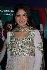 Dimple patel at DELHI EYE first look unveiled by Rakesh Roshan in Filmistan Studio on 18th May 2012 (39).JPG