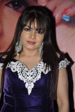 Sangeeta Kopalkar at Luv Zaala album launch in Cinemax, Mumbai on 22nd Sept 2012 (14).JPG