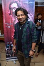 Kailash Kher at the launch of 2 night in Soul valley music in Mumbai on 14th Dec 2012 (48).JPG