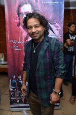 Kailash Kher at the launch of 2 night in Soul valley music in Mumbai on 14th Dec 2012 (49).JPG