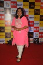 Vaishali Samant at BIG Marathi Entertainment Awards on 30th Aug 2013.JPG