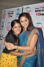 Gautami Kapoor, Ulka Gupta  at ZEE TV launches Ankh Micholi in Orchid Hotel, Mumbai on 6th Sept 2013 (34).JPG