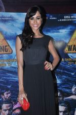 Suzana Rodrigues at Warning film premiere in PVR, Juhu, Mumbai on 26th Sept 2013 (61).JPG