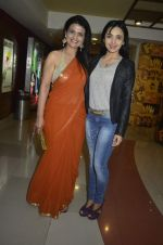 Zeena Bhatia & Menaka Lalwani at Miss Lovely film screening in Fun, Mumbai on 18th Jan 2014_52db74c19618f.JPG
