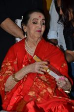 Sushila Rani Patel  at the launch of Sagar Movietone in Khar Gymkhana, Mumbai on 11th Feb 2014 (120)_52fb1c6592880.JPG