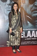 Purva Parag at Koyelaanchal film launch in PVR, Mumbai on 31st March 2014 (24)_533a6f3dcbf8d.JPG