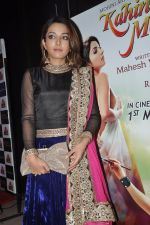 Sonia Mann at the launch of Kahin Hain Mera Pyar film in Novotel, Mumbai on 31st March 2014 (49)_533a710ed0378.JPG