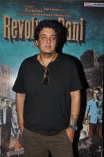 Sai Kabir at Revolver Rani Screening in Lightbox, Mumbai on 24th April 2014 (3)_535a3acee3402.JPG
