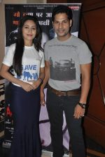 Kaashvi Kanchan, Nafe Khan at Aahinsa film music launch in Andheri, Mumbai on 23rd May 2014 (38)_5380848f215fe.JPG