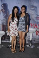 Swara Bhaskar, Hritu Dudani at Machhli Jal Ki Rani Hain trailor launch in Cinemax, Mumbai on 28th May 2014 (204)_53870c1c82b34.JPG