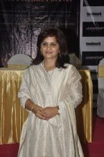 Supriya Parulekar_s book launch in Landmark, Mumbai on 25th July 2014 (17)_53d392bb80945.JPG