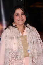 Kavita Seth_s Fund Raiser Concert for Alert India in Bhaidas Hall, Mumbai on 15th Dec 2014 (28)_548fe0cb91fb3.JPG