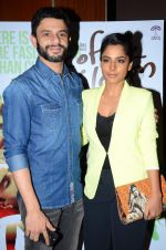 Arjun Mathur, Sugandha Garg at Coffee Bloom premiere in PVR on 5th March 2015 (43)_54f9a7afab55f.JPG