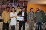 Heeba Shah, Sunil Pal at Kakahara film launch on 9th Nov 2015 (14)_5641fd1ca70f8.JPG