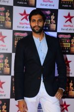 at Star Screen Awards Red Carpet on 8th Jan 2016 (341)_56935de671b70.JPG