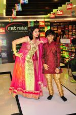 anju asrani at the launch of designer collection for families & Exclusive Offers at RST-Retail in Tirmulgherry, Secunderabad on 17th July 2016 (9)_578c6ae2392d5.JPG