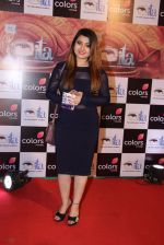 at ITA Awards 2016 in Mumbai on 13th Nov 2016 (414)_582ab0b6b7b42.JPG