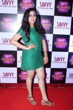 At SAVVY Excellence Award on 21st Aug 2017 (179)_599bd5d013974.JPG