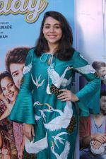 Pallavi Batra at the promotion of Film Tu Hai Mera Sunday on 27th Sept 2017 (25)_59ccc4da331b1.JPG