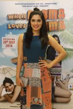 Swati Bakshi at The Trailer Launch Of When Obama Loved Osama on 27th June 2018 (8)_5b348793cd3bd.jpg