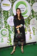 Farah Ali Khan at Asiaspa wellfest 2018 red carpet in Mumbai on 30th Oct 2018 (6)_5bd975f331e21.JPG
