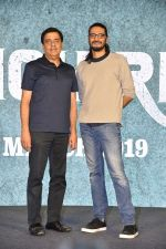 Abhishek Chaubey, Ronnie Screwala at the Prees Conference Of Introducing World Of Sonchiriya on 8th Feb 2019 (9)_5c612e2326c6f.jpg