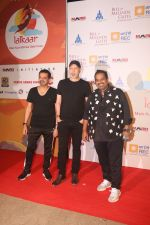 Shankar Loy Mendonsa at Lalkaar concert by Farhan Akhtar_s MARD foundation at Amphitheater in bandra on 14th Feb 2019 (32)_5c6667bc96c12.jpg