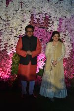 Raj Thackeray at Akash Ambani & Shloka Mehta wedding in Jio World Centre bkc on 10th March 2019 (98)_5c876d2ddbe74.jpg