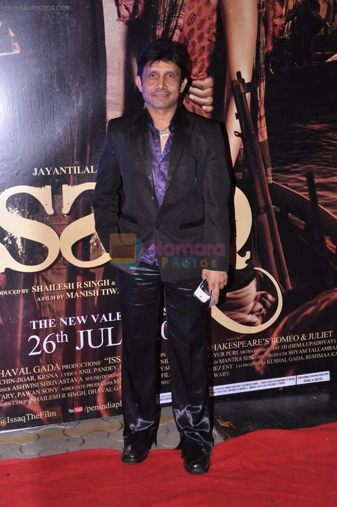 Kamaal Rashid Khan at Issaq premiere in Mumbai on 25th July 2013
